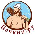 Печи для саун и бань купить в Санкт-Петербурге